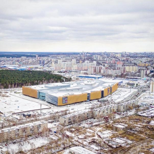 Сегодня в Екатеринбурге по-зимнему свежо ❄️...