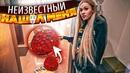 Di Diana   Москва   8