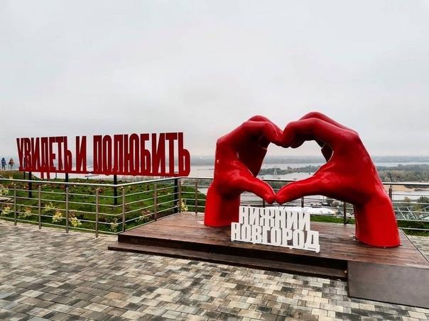 Гигантские красные руки появились на площади Сенна...