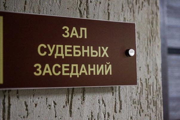 В Самаре подсудимый оскорбил судью по видеозвонкуМ...
