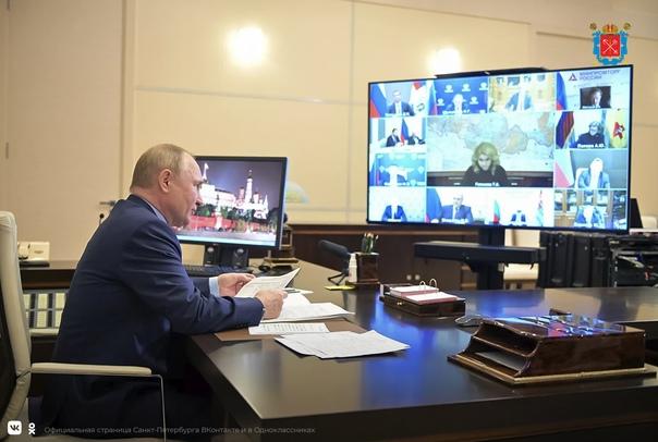 Сегодня в ходе совещания Президент России поддержа...