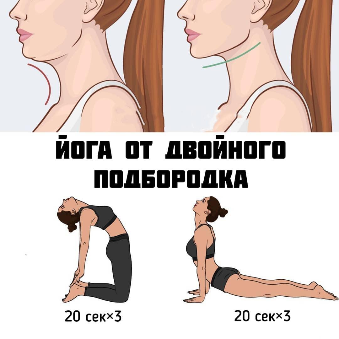 Данные упражнения вы можете выполнять в любое время дня или включить их в заминку после тренировки