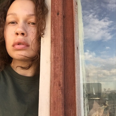 Юлия Кропачева