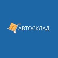 Автомагазин Фрегат |Запчасти Украина
