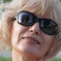 Ирина Максимова   Пермь