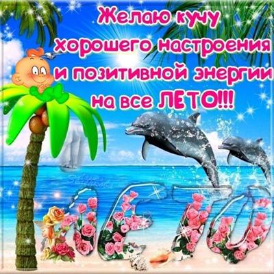 Оля Контрапупкин