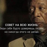 Siroj Rayimov