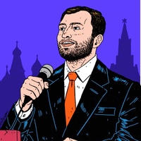 Логотип ЗАМАЙ / АНТИХАЙП