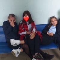 Семёнова Вероника