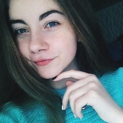 Алина Шитова