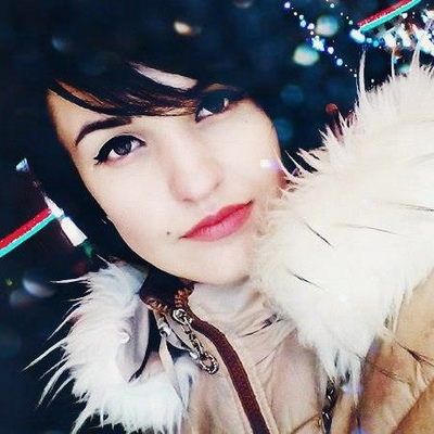 Алина Курочкина