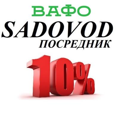 Вафочон Халимов