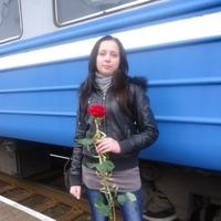 Елизавета Васильева