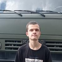 Даниил Евгенивич