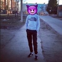Подросток Века