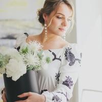 Екатерина Шешина