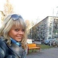 София Леонова