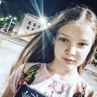Кузнецова Ксения фото